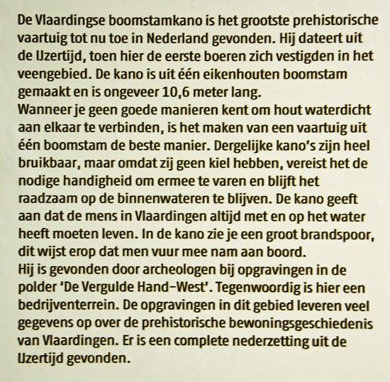 Boomstamkano (1)